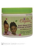 Africa's Best Kids Organics Pomade & Hairdress - 4oz