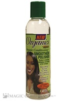 Africa's Best Organics Smoother & Polisher - 6oz