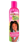 Dream Kids Anti-Breakage Detangling Oil Moisturizer (8oz)